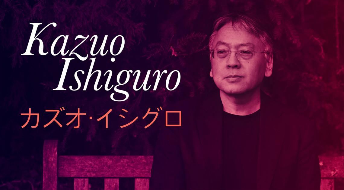 Az álmok nyelvén (Kazuo Ishiguro Vigasztalanok című regényéről)
