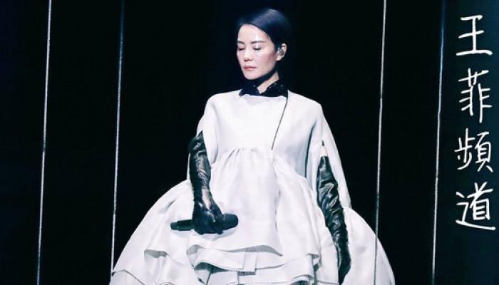 Wen Tingyun / Faye Wong