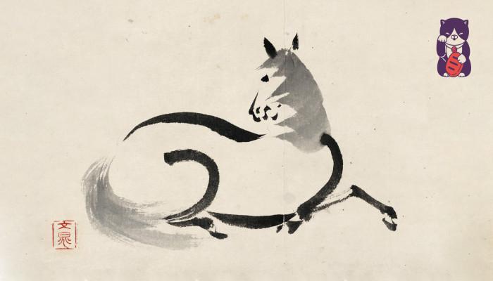 Akutagava Rjúnoszuke: Lóláb (1. rész)
