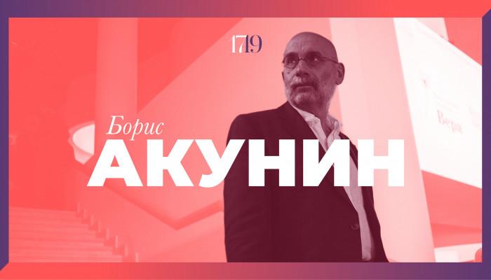 """""""Rájöttem, hogy nem értem a saját országomat"""" (Interjú Borisz Akunyinnal)"""