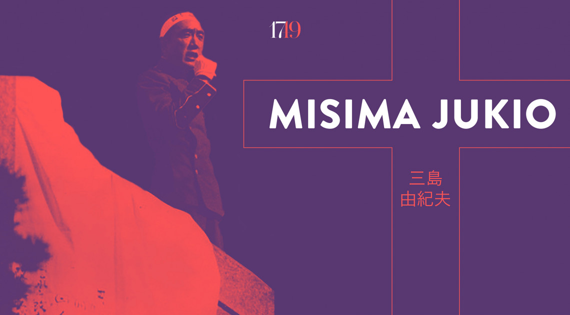Misima Jukio: Krisztus születése